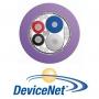 Кабели для Bus-систем DeviceNet